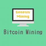 genesis mining-5