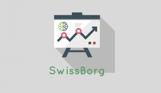 仮想通貨のSwissBorg(スイスボーグ)とは?有名取引所へ次々上場!