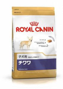 犬ロイヤルカナン