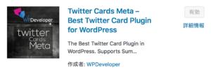 Twitter Cards Meta
