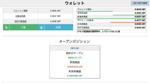 Bitmex-dotenkun