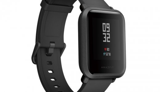 [Xiaomi Amazfit Bip] Smart watch capable of LINE notification!
