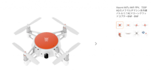 MiTu WiFi FPV、720P HD