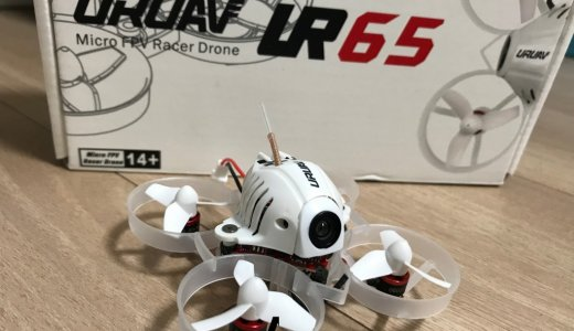 Let's setup UR65 like inductrix FPV! Project Mockingbird!