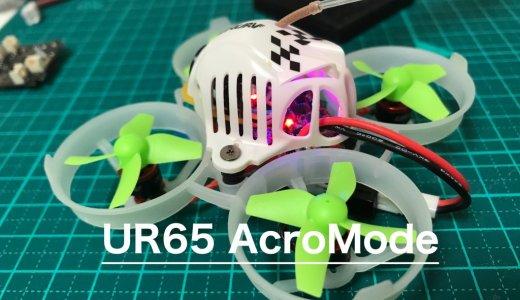 マイクロドローンをAcroModeで飛ばす為の準備にはAngleModeで練習を!