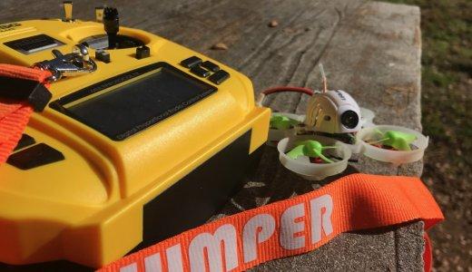 Jumper T8SG V2.0 Plus がJR用DJTモジュール(技適)で利用可能な事を再確認!