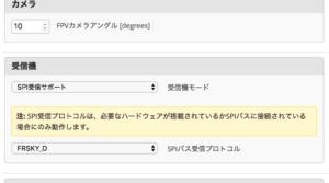 JR用DJTモジュール