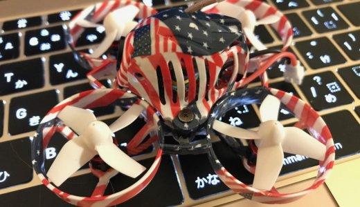 US65/UK65をinductrix FPVの様に飛ばしてみよう!Project Mockingbird V3!