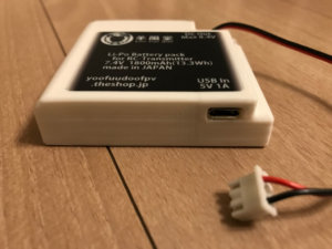 Jumper T8SG V2.0 Plusのバッテリーパック