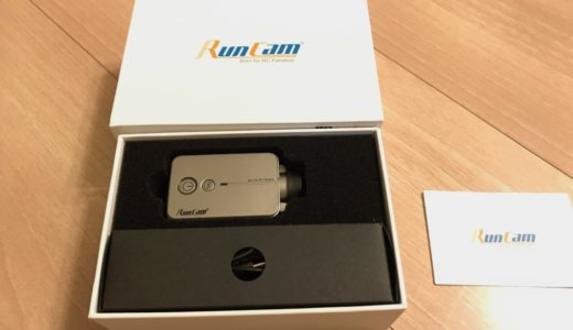 Runcam2が軽しお手軽でアクションカメラなどにも利用できそう!