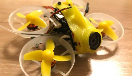 FullspeedTinyLeaderHDを飛ばして来ました!半分空撮機みたいな感じで使ってます♪