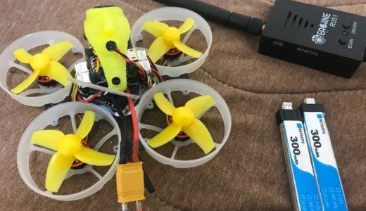 Fullspeed TinyLeader HDのフライト準備を進めています!