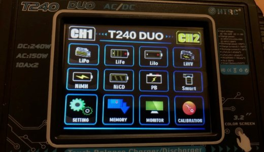 コスパ最強と言われる2S〜6S対応の充電器「HTRC T240 DUO Touch Screen Dual Channel Battery Balance Charger Discharger」をレビュー!