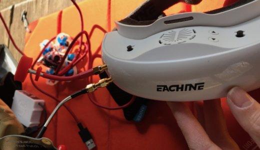 Eachine EV200Dモバイルバッテリーで稼働可能!持ち時間最強のFPVゴーグル誕生!