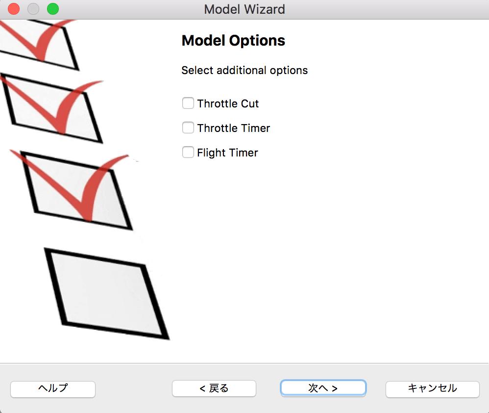 OpenTX Companion
