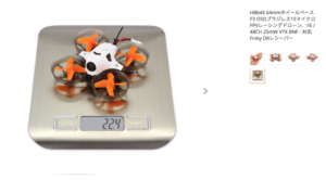 HB64X 64mm Wheelbase F3 OSD Brushless 1S Micro FPV Racing Drone w/ 16/48CH 25mW VTX BNF - Compatible Frsky D8 Receiver