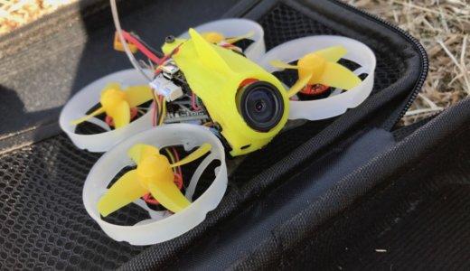 FullspeedTinyLeaderHDのフライト動画!ドローンはちょっと重いけど完成機としての作りは良い!