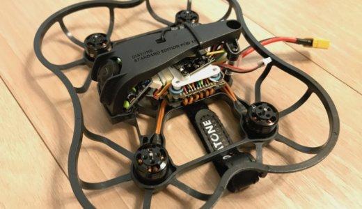 Diatone 2019 GT R239 R90 2 Inch 3S FPV Racing RC Drone PNPをレビュー!