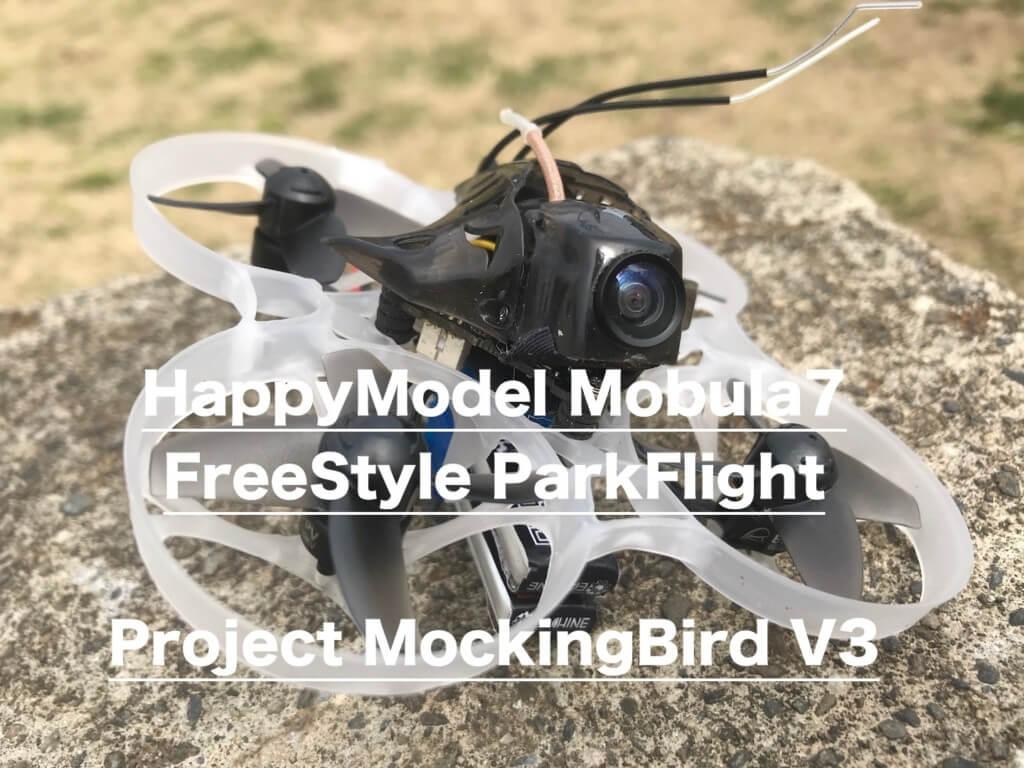 Happymodel Mobula7