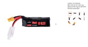 URUAV 7.6V 300mAh 80C/160C 2S HV 4.35V Lipo Battery