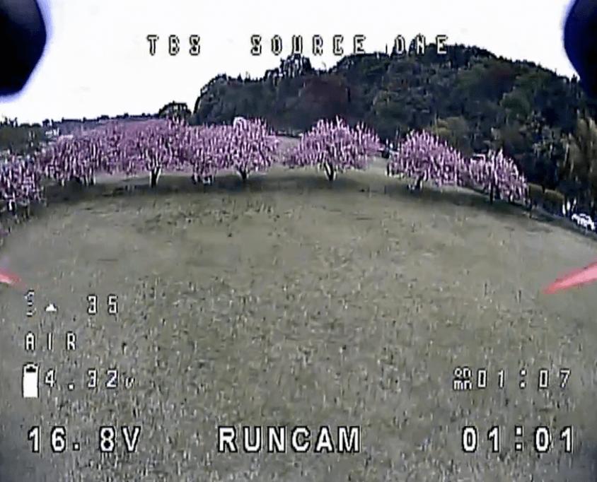 5inchi drone