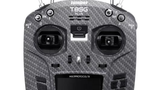 【$99.00から!】JumperT8SGやX-LITEのプロポが数量限定でセールです!