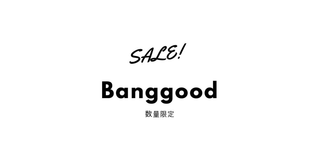banggood sale