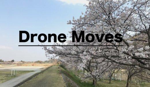 最近撮りためたドローンのフライト動画をまとめてご紹介♪2月から4月まで分です!