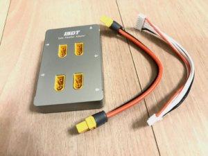 ISDT Q6 Lite 200W 8A MINI Pocket Battery Balance Charger