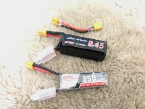 URUAV 11.1v 450mah 80/160c 3s lipo battery