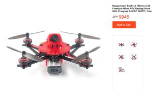 Happymodel Sailfly-X 105mm 2-3S Freestyle Micro FPV Racing Drone