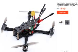 Geprc Phantom Toothpick 125mm 4S FPV Racing Drone