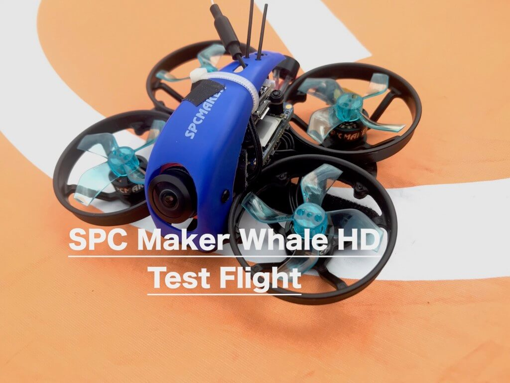 SPC Maker Mini Whale HD