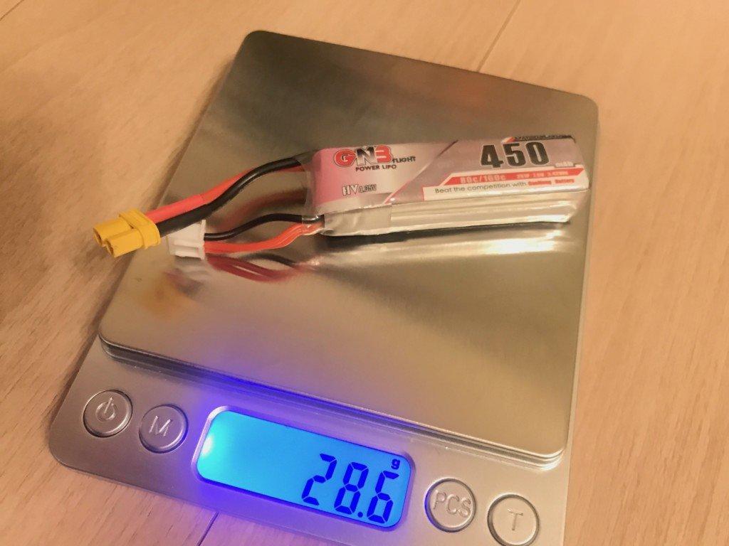 Gaoneng 7.6V 450Mah 80C 2S HV 4.35V Lipo Battery XT30 Plug