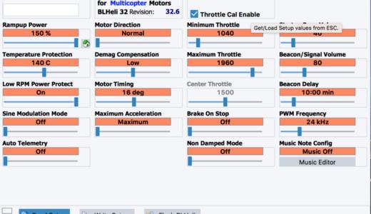 BLHeli32がMacOSに対応したので早速試してみました!