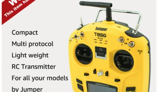 【悲報・追記】技適マルチプロトコルなプロポの「Jumper T8SG V2 Plus」が生産中止!