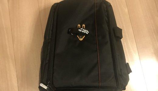 ドローンリュック「IFlight Backpack Case」をレビュー!