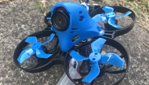 【Beta75X HD Whoop Quadcopter】レビュー動画公開&初フライトをしてきました!
