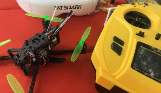 【Toothpick】iFlight TurboBee 120RS 4Sのテストフライトをして来ました!PIDを変更しましょう。