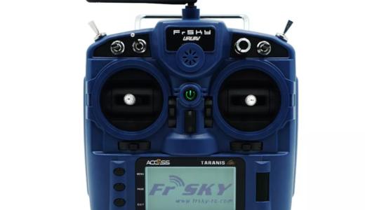 【FrSky&URUAV Taranis X9 Lite Pro】が技適申請中!OpenTXがお手軽利用可能に!