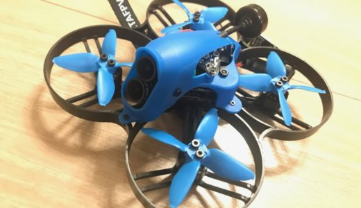 【Beta85X 4K Whoop Quadcopter (4S)】機体チェック&BetaFlight設定!
