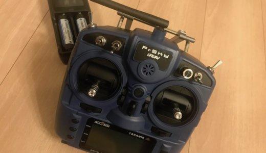 【技適】「FrSky Taranis X9 Lite Pro URUAV Edition」新たな技適プロポ誕生!クーポンあり♪