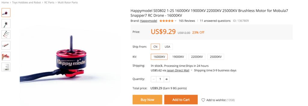 Happymodel SE0802 1-2S 16000KV
