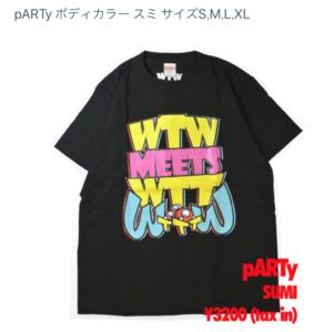 """WTW MEETS WTT """"WTTTW"""" TEE"""