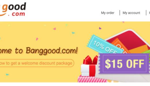 海外通販サイトのBanggood(バングッド)の登録方法をまとめました!