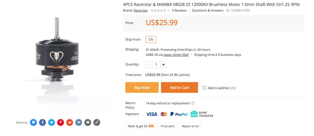 4PCS Racerstar & MAMBA 08028 2S 12000KV Brushless Motor 1.0mm Shaft With SH1.25 3PIN