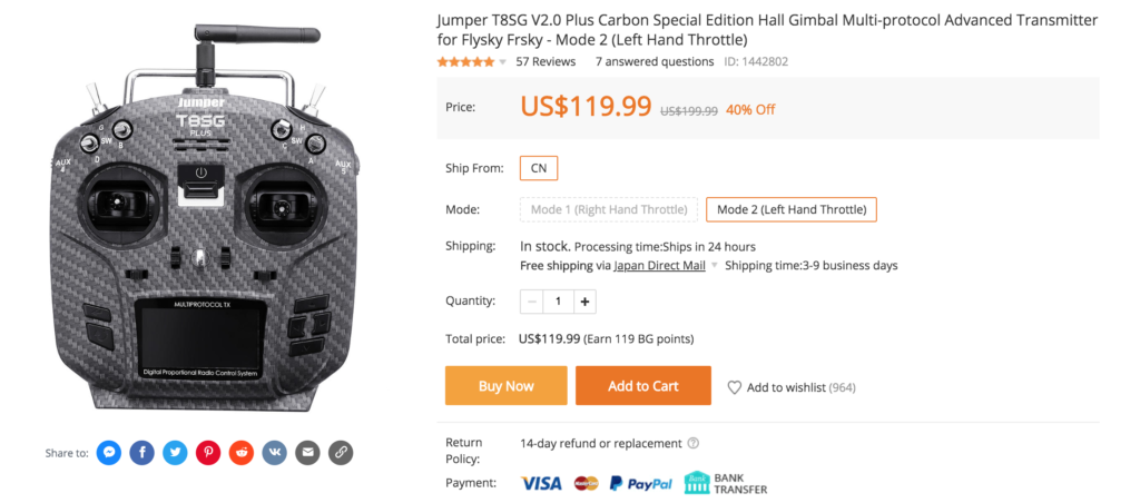 Jumper T8SG V2.0 Plus Carbon Special Edition Hall Gimbal Multi-protocol Advanced Transmitter