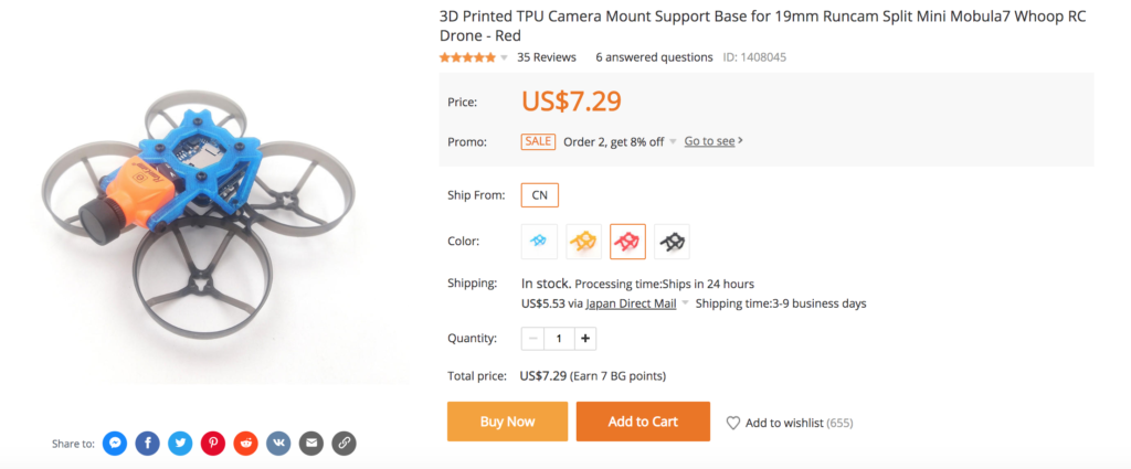 3D Printed TPU Camera Mount Support Base for 19mm Runcam Split Mini Mobula7 Whoop RC Drone