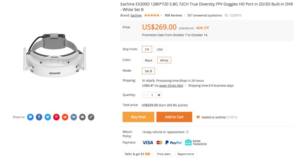 Eachine EV200D 1280*720 5.8G 72CH True Diversity FPV Goggles HD Port in 2D/3D Built-in DVR - White Set B