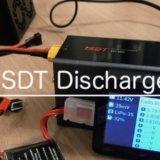 ISDT FD100